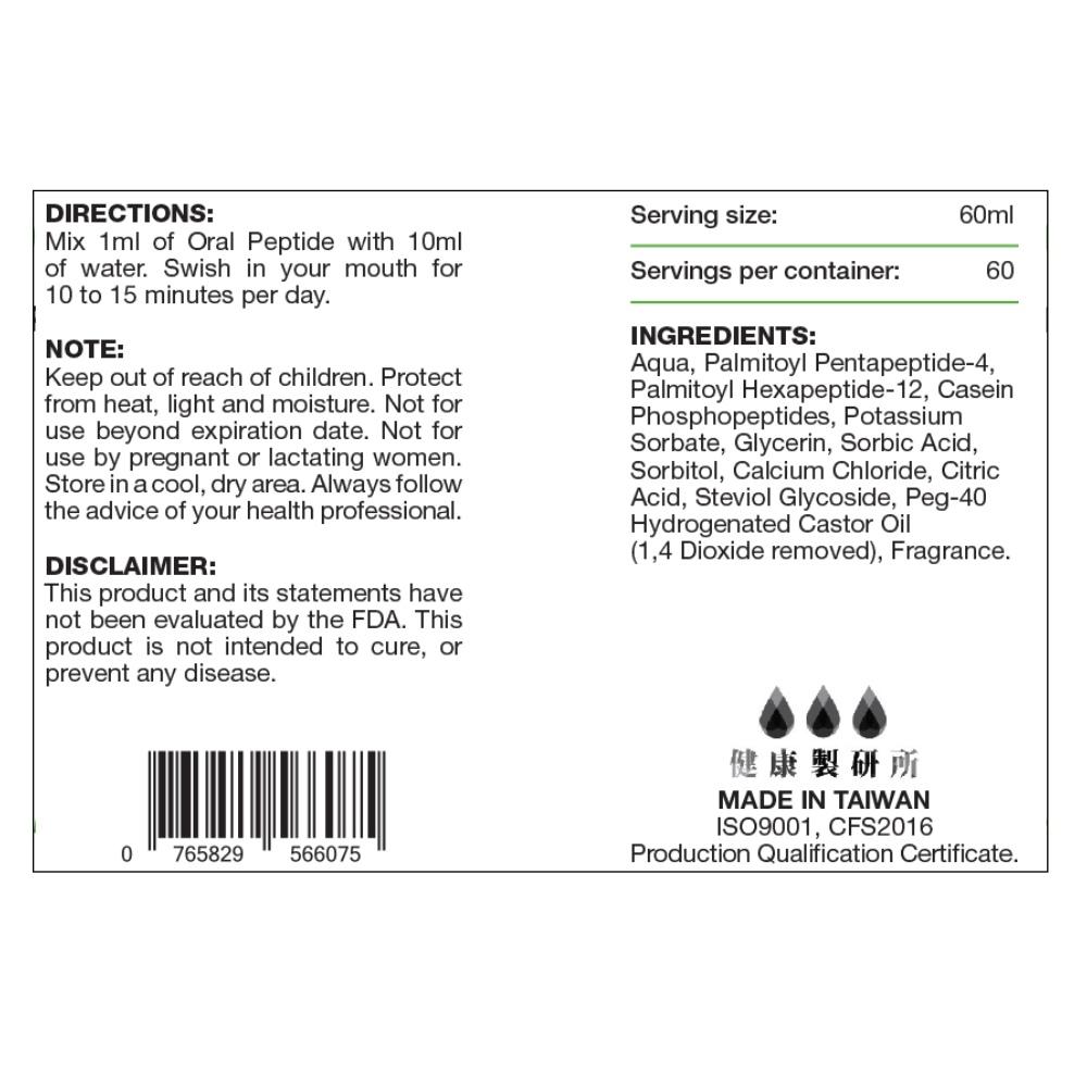 Oraltide Pro Peptide Mouthwash